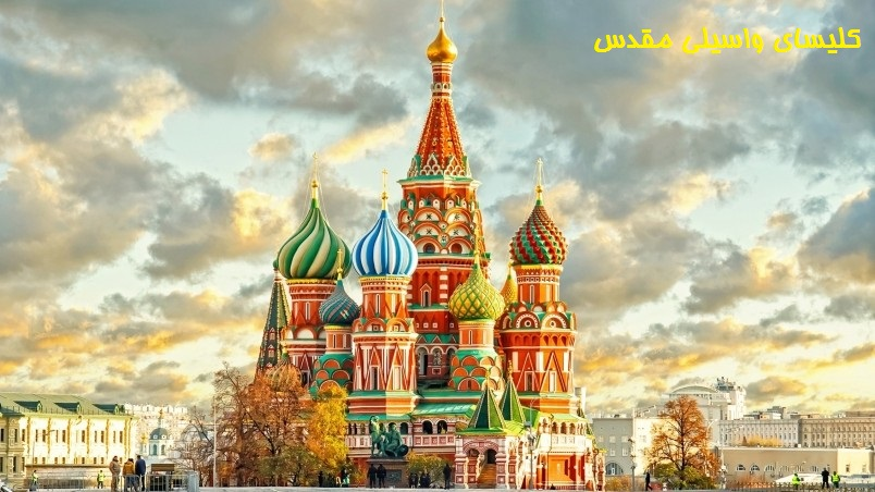 preview_st-basils-cathedral-moscow-kremlin